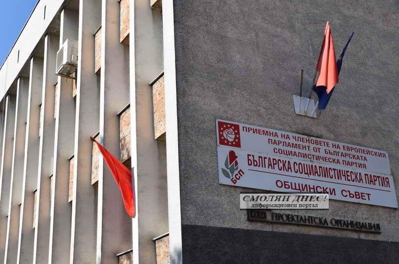 """Общинските съветници на БСП – Смолян ще дарят част от възнагражденията сина МБАЛ """"Братан Шукеров"""" АД"""
