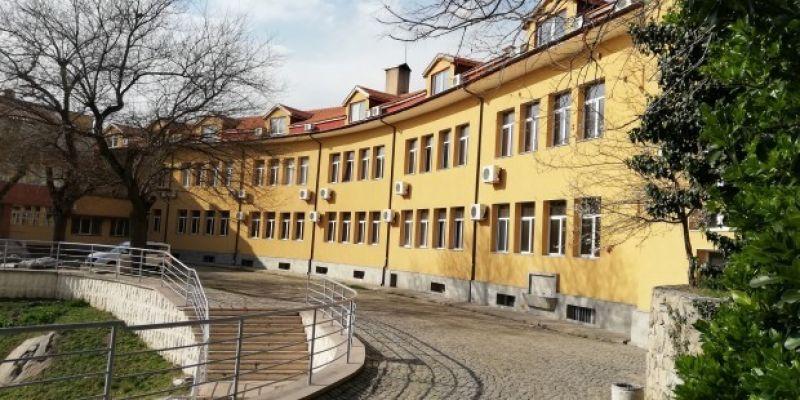 АМТИИ-Пловдив