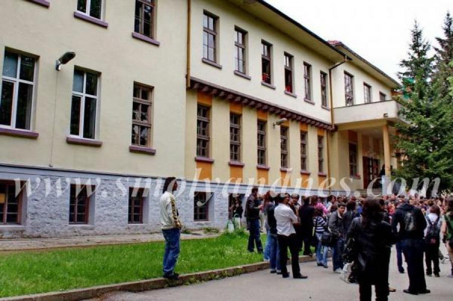 Три училища от област Смолян в топ 100 на гимназиите в България от матурите в 12 клас (2021)