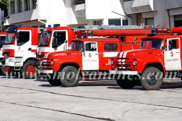 пожарна
