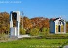 Мемориален комплекс Илиева нива - село Глумово