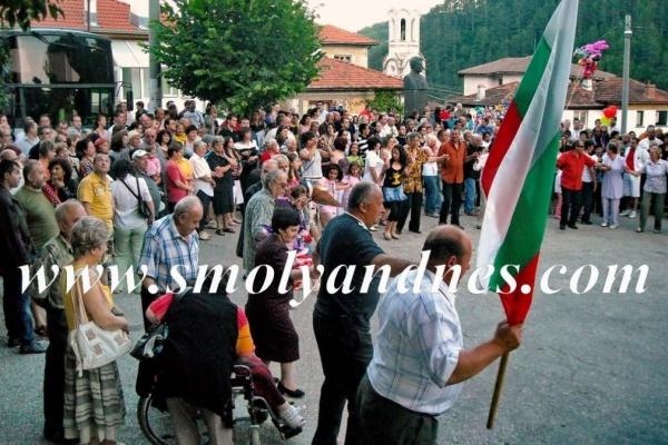 Над 2 хиляди души празнуват в Левочево