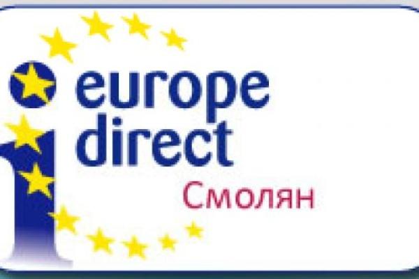 Дебати в София с български евродепутати