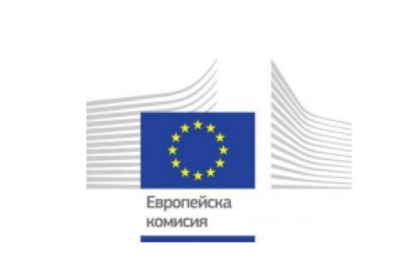 Пакет относно разширяването 2018г. : EК препоръчва започването на преговори с Албания и с бившата югославска република Македония