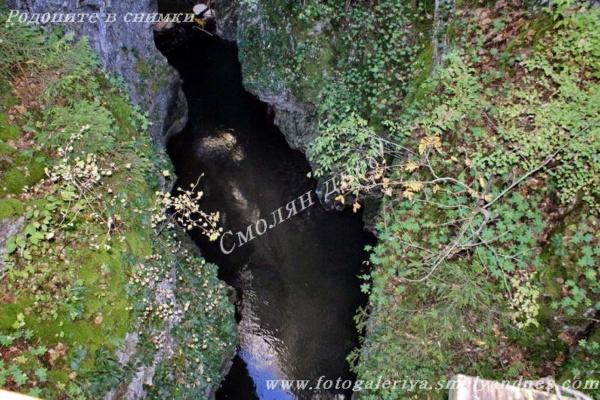 Дяволски мост и водопада - село Борино