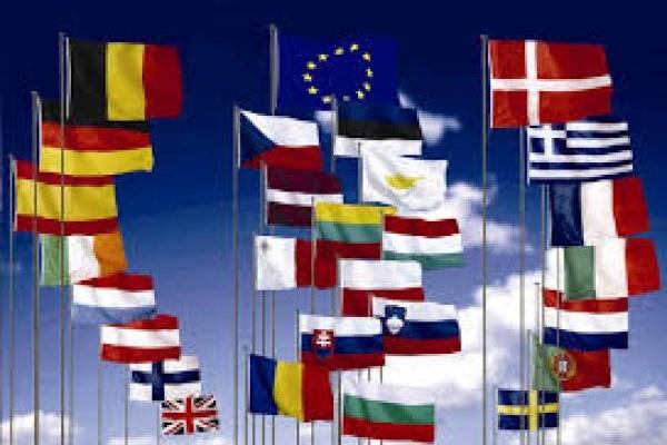 Проектобюджет на ЕС за 2017 г.
