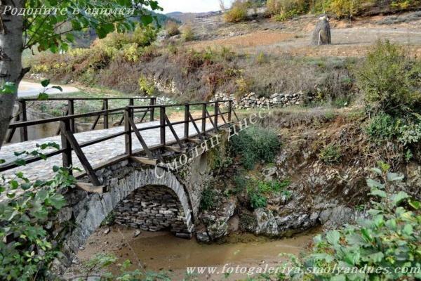 Турчи мост - град Неделино