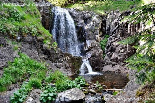 Каньона на водопадите - град Смолян