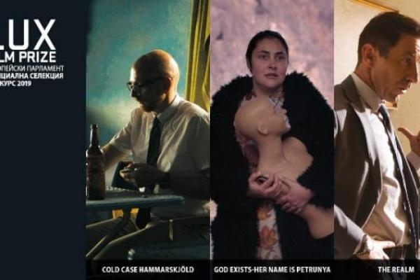 """Филмова награда """"ЛУКС"""" 2019: кои са финалистите, които се състезават за  кинонаградата на  Европейския парламента"""
