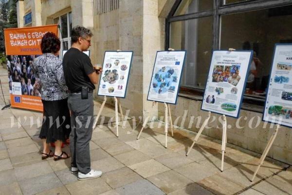 Европа Директно в Смолян припомня правата на гражданите с изложба