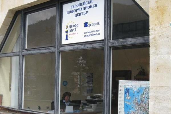 """Партньори от 9 държави гостуват на """"Европа Директно"""" в Смолян"""
