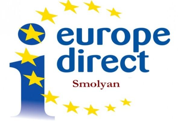 "Конкурс за оригинално послание организира ""Европа Директно""- Смолян"