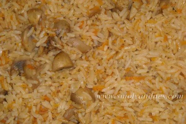 Ориз с гъби