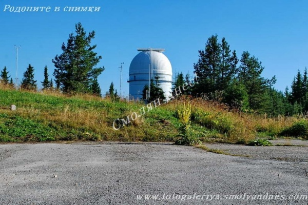 Астрономическа обсерватория Рожен