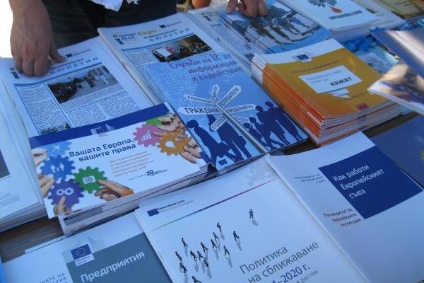 """Европейска година за развитие 2015: """"Нашият свят, нашето достойнство, нашето бъдеще"""""""