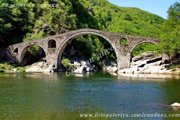 Дяволски мост - град Ардино