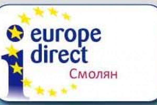 """Европейски информационен център """"Европа Директно"""" Смолян организира онлайн форум за възобновяемите енергийни източници"""