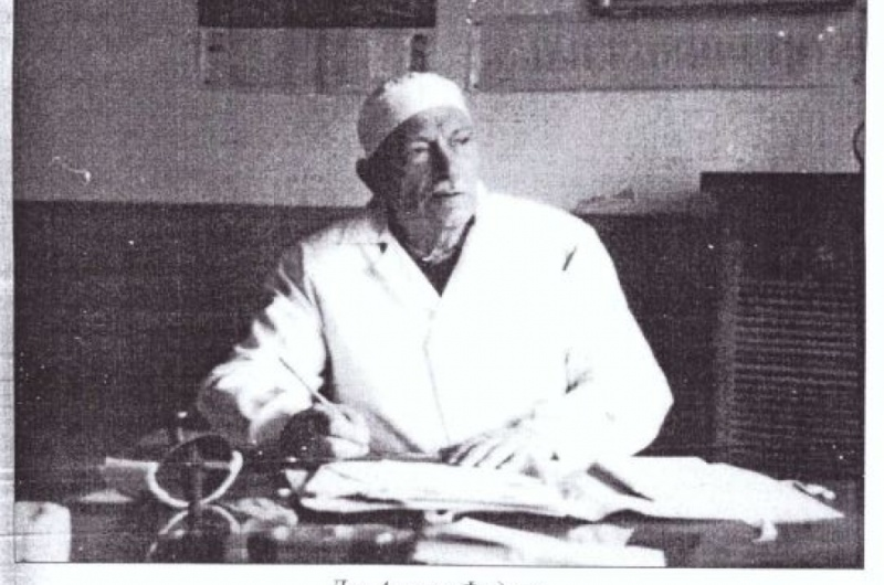 На 1 октомври 2021г. се навършват 130 години от рождението и 50 години от смъртта на д-р Алекси Петров Фадеев