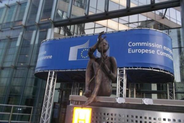 Нов доклад на ЕК за съдебната реформа в България