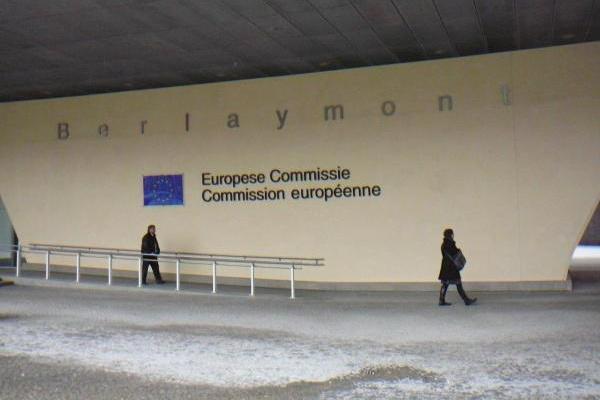 Три български номинации за Гражданската награда на Европейския парламент