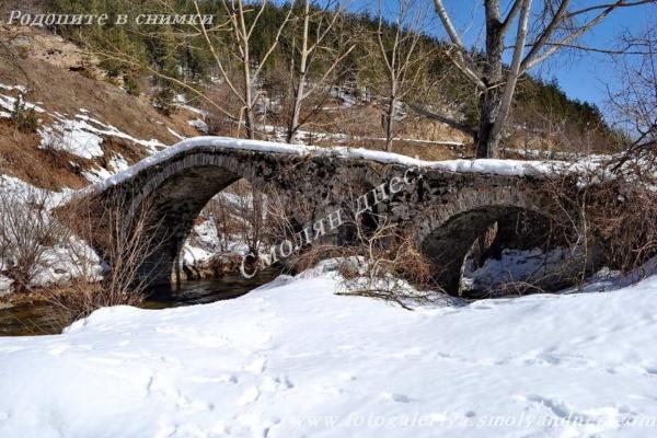 Римски мост - село Малка Арда