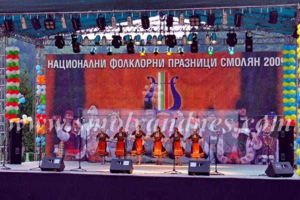 Национални фолклорни празници Смолян 2009