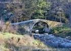 Мост Армира - град Ивайловград
