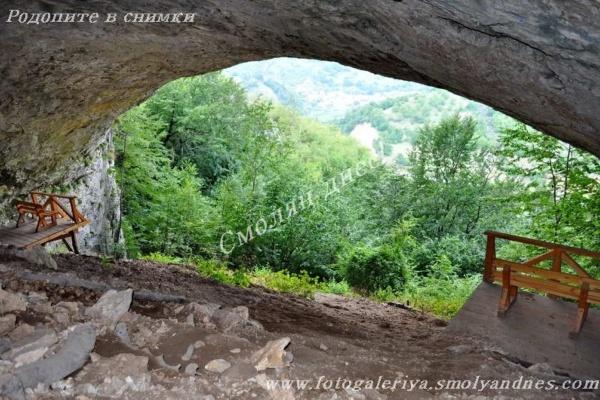 Пещера Калето - село Кошница