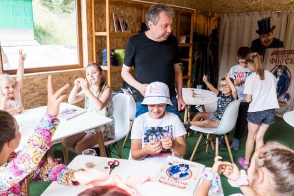 Лятно училище за фокуси откриха в Соколовци