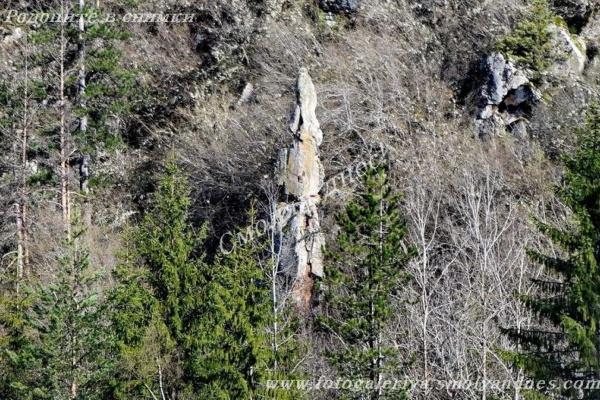 Скално образувание Момата - село Широка лъка