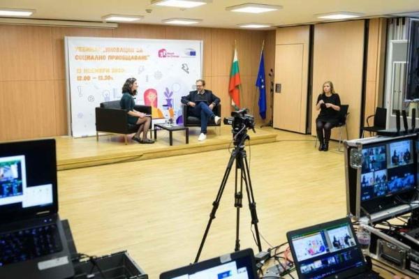 Социалното предприемачество в ЕС и в България: белег за стремеж към по-силно гражданско общество