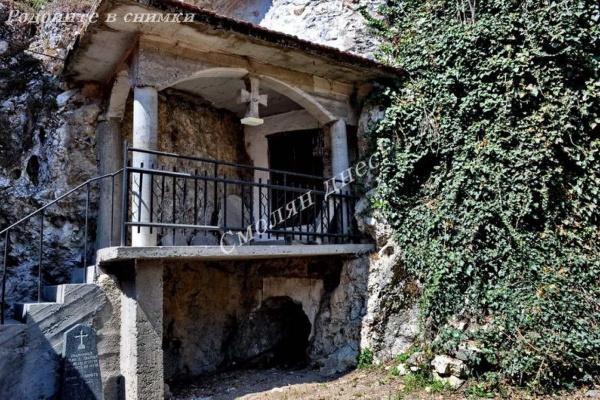 """Скална църква """"Св.Св.Кузма и Дамян"""" – село Голямо Белово"""
