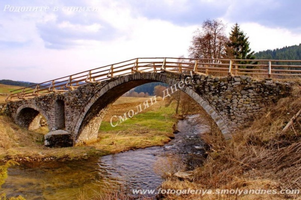 Римски мост Кемера - село Змеица