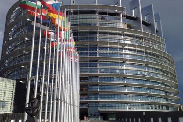 """Граждански форум""""Ще дадат ли обновените европейски институции нов импулс на европейския проект?"""" на 8 ноември 2019г. в София"""