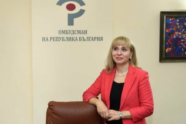 """Смолян се включва в кампанията на Омбудсмана """"Синьо лято"""""""
